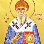 День памяти святителя Спиридона, епископа Тримифунтского, чудотворца.