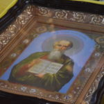 Канун дня памяти апостола и евангелиста Иоанна Богослова.